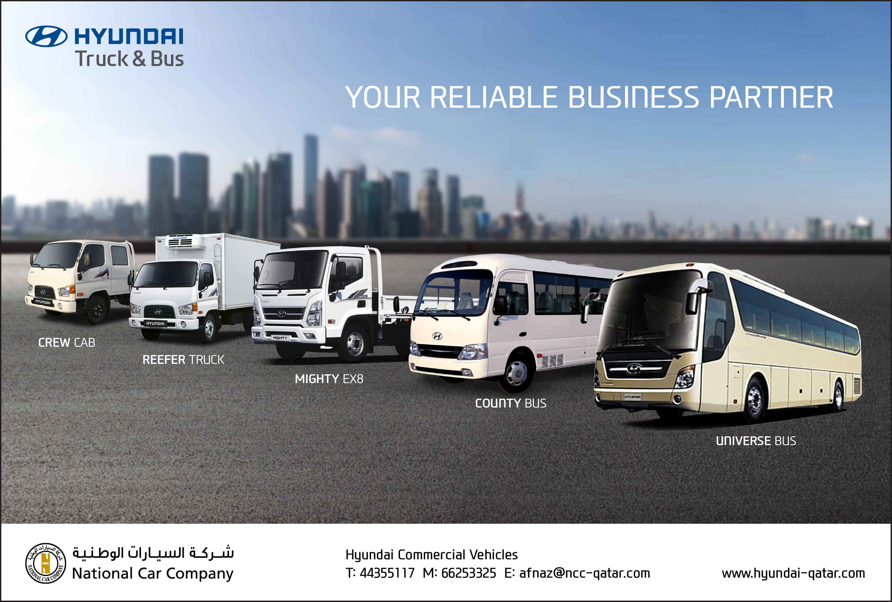 GPS TRACKING SYSTEMS in Doha Qatar